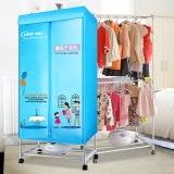 奥德尔(odor)干衣机  干衣容量10公斤  功率1010瓦  双层机械式按键 HF-F9