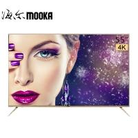 海尔模卡(MOOKA)U55H3 55英寸 4K安卓智能网络纤薄窄边框UHD高清LED液晶电视