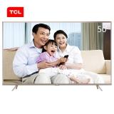TCL L50P2-UD 50英寸真4K全生态HDR 安卓智能LED电视(香槟金)(一价全包)