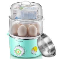 志高(CHIGO)煮蛋器双层定时防干烧蒸蛋器可煮14个蛋配304不锈钢蒸碗ZDQ204