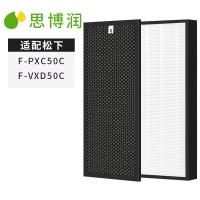 思博润(SBREL) 配松下空气净化器过滤网滤芯 F-ZXCP50C+ZXCD50C套装(集尘+活性炭) 适用松下F-PXC50C VXD50C