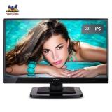 優派(ViewSonic)23英寸 IPS硬屏廣視角LED背光電腦顯示器 顯示屏 VA2349s-2