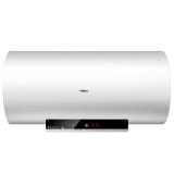 海尔(Haier)80升速热 无线遥控 3D+动态加热 音乐电热水器 一级能效 防电墙电热水器ES80H-M5(NT)
