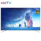 KKTV U70MAX 70英寸4K HDR MEMC 人工智能语音36核液晶平板智能电视机金属旗舰版 康佳出品 银色