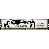 阿斯加特(Asgard) 洛極系列 DDR4 16G 2400頻率 臺式機內存