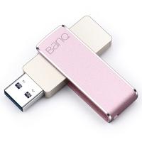 banq F50 128GB USB3.0全金属360度旋转高速车载U盘 玫瑰金
