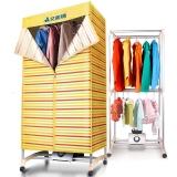 艾美特(Airmate)干衣机 衣服烘干机/风干机 家用容量10公斤 功率1000瓦 双层烘衣机 HGY1009P