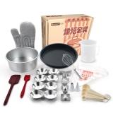 海氏(Hauswirt)烘焙工具烘焙模具礼包烘培套装烤箱模具披萨盘蛋糕模具HB001