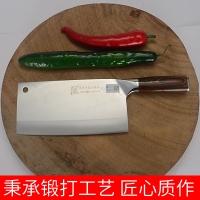 鑫荣达手工锻打锋味系列家用9Cr18MOV不锈钢切片刀913