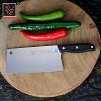 鑫荣达手工锻打9Cr18MOV优质复合钢切片刀XRD-9070