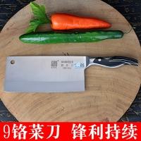 鑫荣达手工锻打祥鸟实心钢头柄家用9Cr不锈钢切片刀904