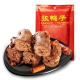张鸭子重庆梁平特产 鸭脖160g 卤味肉干休闲零食熟食
