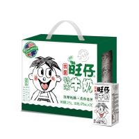 旺旺 旺仔特浓纯牛奶 儿童牛奶早餐奶(家庭装) 125ml*20
