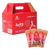 如水 每日坚果 什锦混合果仁 休闲零食大礼包坚果礼盒(33g*20包)660g/盒