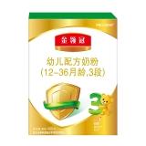 伊利奶粉 金领冠系列 幼儿配方奶粉 3段400克新升级(1-3岁幼儿适用)新老包装随机发货