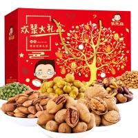 朱先森 零食坚果礼盒7袋装 碧根果 纸皮核桃 欢聚礼盒 每日坚果炒货1210g/盒