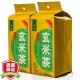 忆江南 茶叶 花草茶 袋泡玄米茶 滚炒原味花茶 两袋组合500g