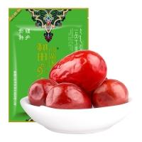 一品玉 和田大红枣五星450g 休闲食品 蜜饯果干 新疆特产 大枣