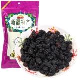 一品玉 蜜饯果干 休闲零食 新疆特产 香妃黑葡萄干400g/袋