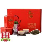 忆江南 茶叶 皇品 安溪 铁观音礼盒 300g