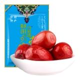 一品玉 和田大红枣四星450g 休闲零食 蜜饯果干 新疆特产 大枣