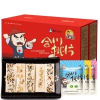 芝麻官重庆特产合川桃片点心手工糕点传统小吃云片糕混合口味礼盒装送礼960g