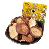 香香嘴太空脆 休闲零食 蔬菜干香菇干 香脆香菇蔬脆 40g/袋