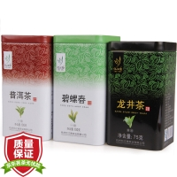忆江南 茶叶 绿茶 龙井茶碧螺春普洱茶 茗茶组合三罐装 275g