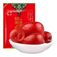 一品玉 和田大红枣六星450g 休闲零食 蜜饯果干 新疆特产 大枣