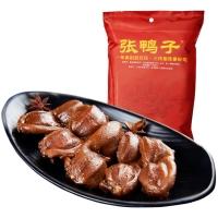 张鸭子重庆梁平特产 鸭胗130g 卤味肉干休闲零食熟食