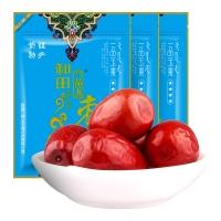 一品玉 和田大红枣四星450g*3袋 休闲零食 蜜饯果干 新疆特产 大枣