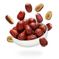 一品玉 和田大红枣六星450g*3袋 休闲零食 果干 新疆特产 大枣