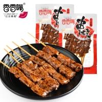 香香嘴豆腐干 休闲零食 四川特产 素肉串烧 牛汁味60g/袋
