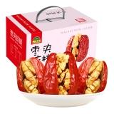 一品玉 和田红枣夹核桃量贩装1000g 休闲零食 蜜饯果干