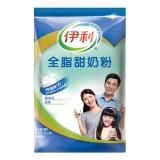 伊利全脂甜(方便装)奶粉400g (新老包装随机发货)