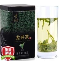 忆江南 茶叶绿茶 雨前龙井茶 罐装75g