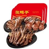 张鸭子重庆梁平特产 氮气装(鸭翅211g+鸭胗163g+鸭舌128g)卤味肉干休闲零食熟食全程冷链
