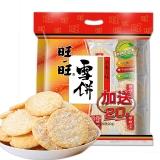 旺旺 雪饼 膨化 休闲零食香脆米饼 饼干糕点 量贩装 540g