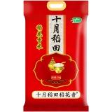 十月稻田 稻花香米 2.5kg(东北大米 当季新米)