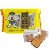 旺旺 饼干点心休闲零食 煎饼 黑芝麻味 100g