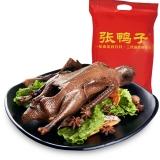张鸭子重庆梁平特产 卤烤鸭 510g 卤味肉干休闲零食熟食