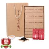 南枋茶师(陆耀全的茶)一级大红袍 茶叶 乌龙茶 茶叶礼盒 334g