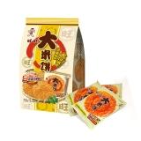 旺旺 大米饼 大米制香脆米饼膨化食品 休闲办公零食饼干下午茶 原味 200g