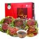 月盛斋 中华老字号 清真熟食腊味北京特产休闲零食 福口礼盒1750g