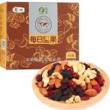 山萃 中粮 每日坚果 坚果炒货 休闲零食 混合坚果 (25g*7包) 175g /盒