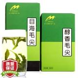 2018年 年貨 目海(Muhai)茶葉 綠茶 雨前毛尖盒裝 250g*2