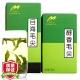 2018年 年货 目海(Muhai)茶叶 绿茶 雨前毛尖盒装 250g*2