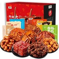 蜀道香 零食大礼包 牛肉干猪肉脯豆干休闲小吃 礼盒1155g