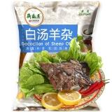 月盛斋 中华老字号 清真熟食腊味北京特产休闲零食 白汤羊杂碎200g
