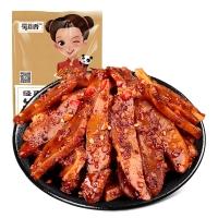 蜀道香 休闲零食 四川牛肉小吃 麻辣牛板筋270g